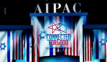 The American Israel Public Affairs Committee (AIPAC) policy conference in Washington, U.S., March 25, 2019.