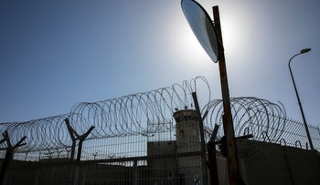Ofer Prison in the West Bank, where a Hamas prisoner stabbed a warden earlier this week, April 13, 2019,