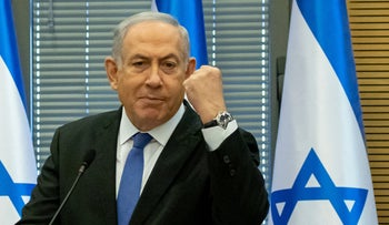 Netanyahu speaks at a press conference, November 20, 2019