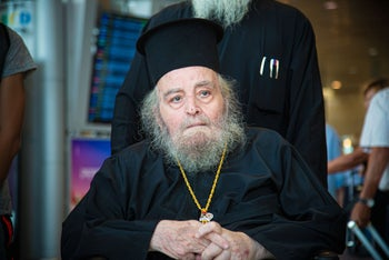 Former patriarch of the Greek Church, Irenaeus I, who was ousted from his post