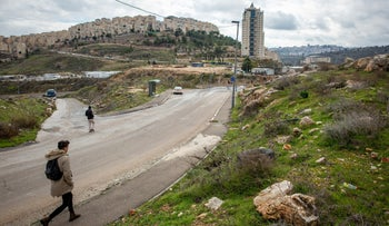 The site of the proposed commercial center near Umm Tuba and Har Homa in East Jerusalem.