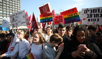 A student demonstration against Education Minister Peretz's remarks.
