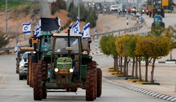 A convoy of cars setting out to express support for Israeli annexation of the West Bank and the Jordan Valley, January 2020.