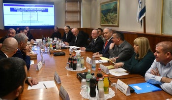 Prime Minister Benjamin Netanyahu holds a discussion to examine Israel's readiness to handle coronavirus, February 2020.