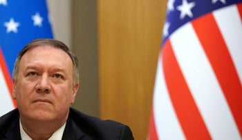 Pompeo attends a joint press conference with Uzbekistan's Foreign Minister in Tashkent on February 3, 2020