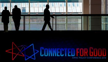 The American Israel Public Affairs Committee (AIPAC) policy conference in Washington, D.C. March 24, 2019