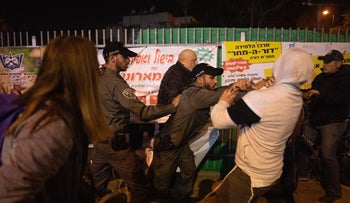 Clashes outside Netanyahu's election conference in Netanya, Saturday 15 February 2020