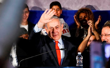 Benjamin Netanyahu addresses Likud party supporters during an electoral rally in Rosh HaAyin, on February 13, 2020.