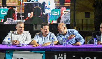 A Joint List conference in Sakhnin during the September 2019 election campaign.