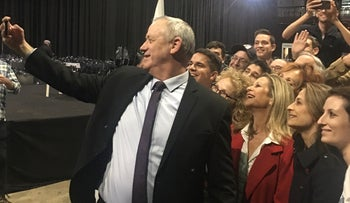 Kahol Lavan leader Benny Gantz at an event organized to cater to new immigrants by the Tel Aviv International Salon, February 17, 2020.