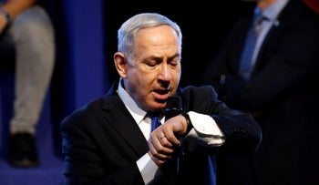 Benjamin Netanyahu speaks to supporters at a Likud party rally in Rishon Lezion on February 18, 2020.
