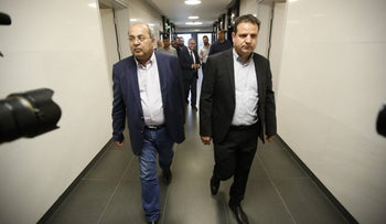 Joint List leaders Ahmad Tibi and Ayman Odeh.