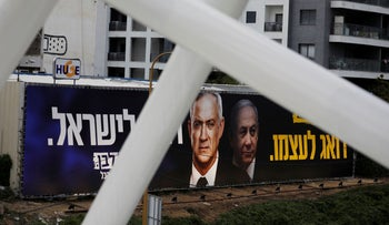 A Kahol Lavan party election campaign poster seen in Tel Aviv, Israel February 18, 2020.