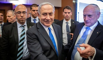 Netanyahu at the Presidents' Conference on February 16,2020.