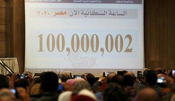A screen showing the number of Egypt's population is seen at a news conference at the Central Agency for Public Mobilization and Statistics in Cairo, Egypt February 11, 2020.