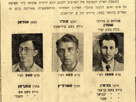 Avraham Stern, top right, in a 'wanted' poster published by the British authorities in Haaretz, February 3, 1942.