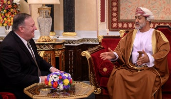 Oman's Sultan Haitham bin Tariq meets with Mike Pompeo at al-Alam palace in the capital Muscat, Friday Feb. 21, 2020.