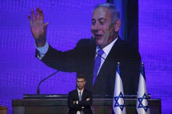Prime Minister Benjamin Netanyahu's image as he speaks after 2019's second election, September 18, 2019.