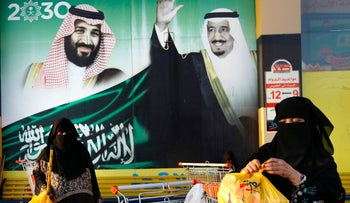 Saudi Crown Prince Bin Salman's vision for the future unpopular in his conservative country.