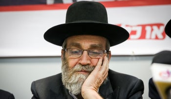 Moshe Gafni at the launch of the United Torah Judaism election launch in Jerusalem, February 12, 2020.