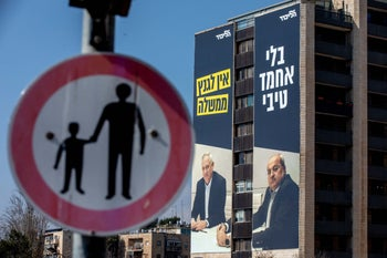"A Likud poster in Jerusalem warning that without Arab lawmaker Ahmad Tibi, ""there is no Gantz government."""