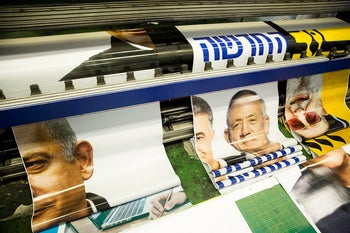 Election campaign posters being printed at a printing house in Rosh Ha'ayin, central Israel, February 20, 2020.