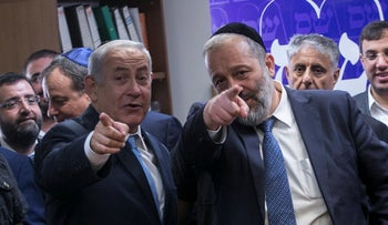 Benjamin Netanyahu (L) and Shas Chairman Arye Dery (R) at a Shas Knesset faction meeting, Jerusalem, October 23, 2017
