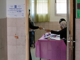 A voting station in the southern city of Rahat, September 17, 2019.