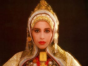 "Ofra Haza, from the cover of the album ""Yemenite Songs."""
