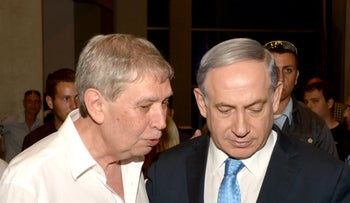 Netanyahu and Pardo in Tel Aviv, July 2015