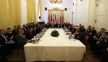 A bilateral meeting as part of the closed-door nuclear talks with Iran in Vienna, Austria, February 26, 2020.