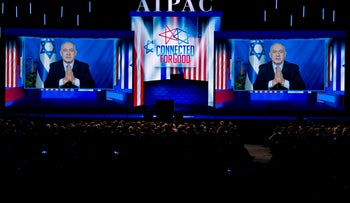 Israeli Prime Minister Benjamin Netanyahu speaks on a video from Israel to the 2019 American Israel Public Affairs Committee (AIPAC) policy conference, Washington,  March 26, 2019.