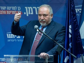 Yisrael Beiteinu leader Avigdor Lieberman giving a speech, November 25, 2019.