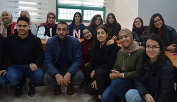 The group of young Arabs attending the gap-year leadership course in Kafr Kara, northern Israel, February 2020.