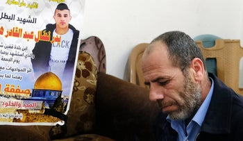 "Nidal Harashi, Bader's father. ""If this boy had been a Jew, the whole West Bank would have been sealed off. Why are we now also being punished?"""