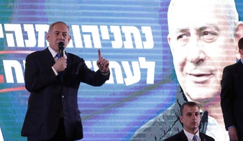 Prime Minister Benjamin Netanyahu addresses supporters during a Likud party campaign rally in Jerusalem, February 26, 2020.