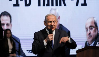 Benjamin Netanyahu at an election rally in Ramat Gan, Israel, February 29, 2020. The screen behind him shows rival Benny Gantz sitting with Joint List leaders Ayman Odeh (L) and Ahmad Tibi (R).