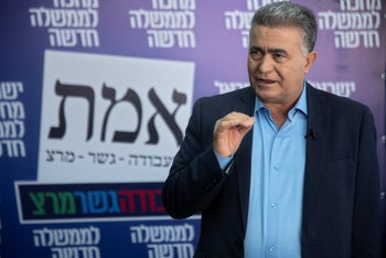 Labor Party Chairman Amir Peretz during a Labor-Gesher-Meretz election event in Tel Aviv, March 1, 2020.