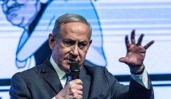Prime Minister Benjamin Netanyahu speaking at a Likud campaign event in Ramat Gan, February 29, 2020.