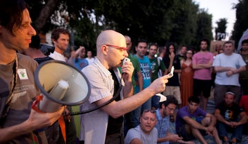 Israelis demonstrate against the high cost of living by camping out in tents on Tel Aviv's Rothschild Boulevard, July 14, 2011.