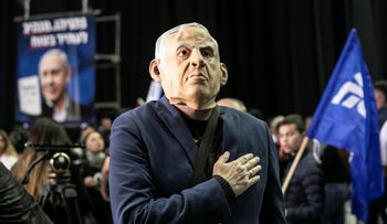 A Likud supporter wearing a mask of leader Netanyahu celebrates after exit polls gave his party the lead in Israel's third election in one year, Tel Aviv, March 2, 2020.