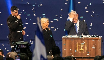Prime Minister Benjamin Netanyahu on stage on election night