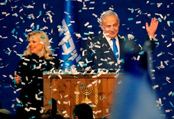 Netanyahu delivers his victory speech, March 2, 2020.