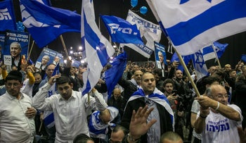 Likud supporters celebrate after exit polls show their party on top in Israel's 2020 election, March 2, 2020.