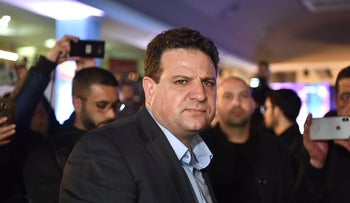 Ayman Odeh, leader of the Joint List, after exit polls were released, in the party headquarters in Shfaram, northern Israel, March 2, 2020.
