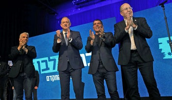 Kahol Lavan leaders (L to R) Yair Lapid, Benny Gantz, Gabi Ashkenazi, and Moshe Ya'alon at their campaign headquarters, Tel Aviv, March 3, 2020.