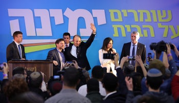 Leaders of the right-wing Yamina alliance on Election Day, March 2, 2020: Bezalel Smotrich, left, Naftali Bennett, Ayelet Shaked and Rafi Peretz.