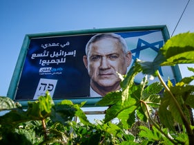 A Kahol Lavan election campaign poster in Arabic in northern Israel, February 17, 2020.