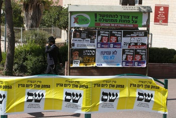 Campaign posters in the settlement of Betar Ilit on Election Day, Sept. 17, 2019.