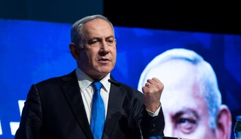 Prime Minister Benjamin Netanyahu at a campaign rally in the lead up to the March 2020 election, Israel, February 25, 2020